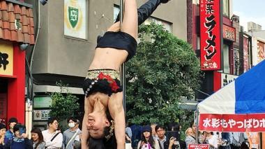Pole Dance Matsuri