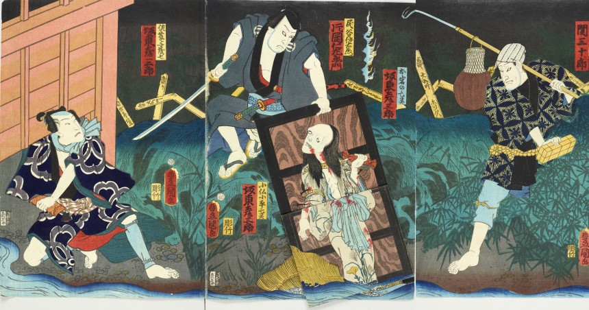 the art of ukiyo e and its history in japan Japanese art, and particularly ukiyo-e prints landscapes flourished relatively late in the ukiyo-e's history portraits of beauties were a mainstay of.