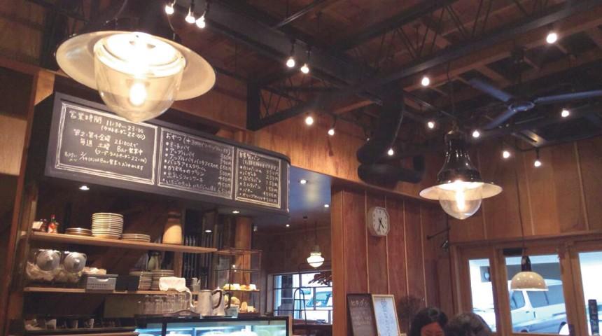 Hikidashi Cafe