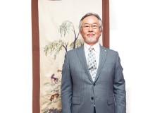 Mr. Amamiya by traditional artwork