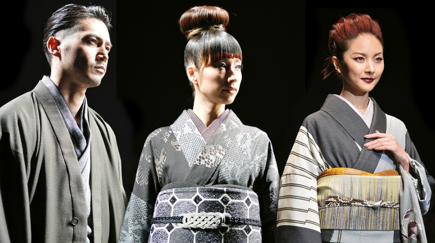 The Evolution of Kimono