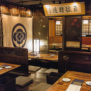 A traditional ambience