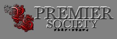 Premier Society Logo