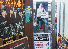 Entrance to Shinjuku Records