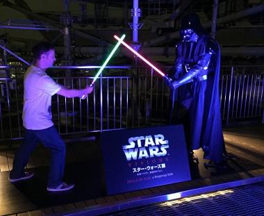 Star Wars Visions - Fighting Vader