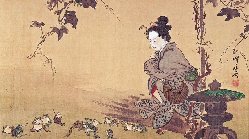 Kyōsai and Josiah Conder