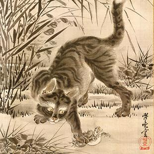 Cat Catching a Frog, c. 1888, Kyosai Kawabata