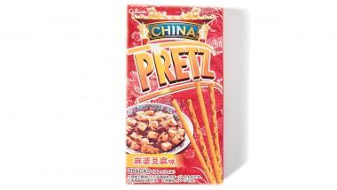 China Pretz