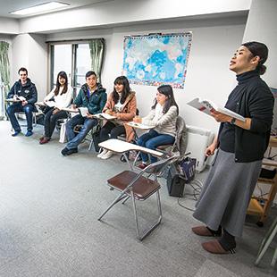 Kichijoji Language School