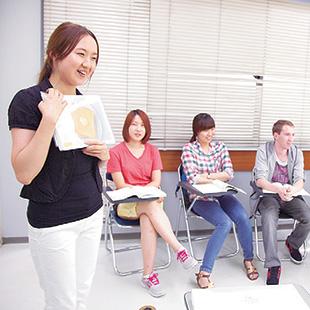 Shinjuku Japanese Language School