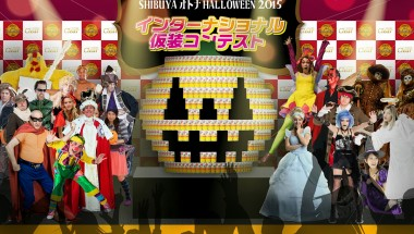 Shibuya Otona Halloween Party 2015