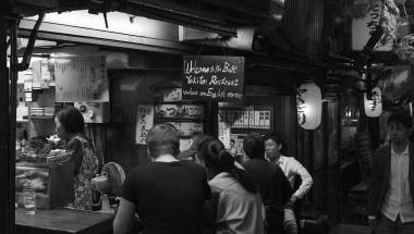 Shinjuku Night Yakitori
