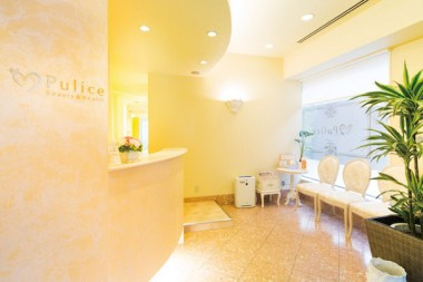 Pulice Beauty & Health