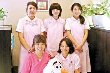 Yamate Dental Clinic