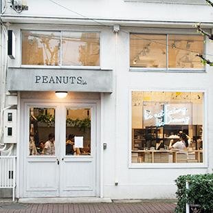 peanuts-04