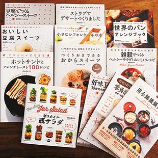 Suzuki's cookbooks