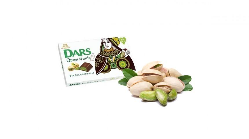 Queen of Nuts
