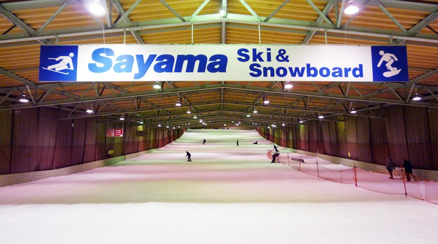 Indoor Ski Resorts Near Tokyo
