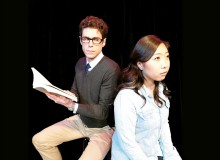 "Sal Randazzo as George (left) and Saya Suetsugu as Mary (right) in ""The Language Archive"""