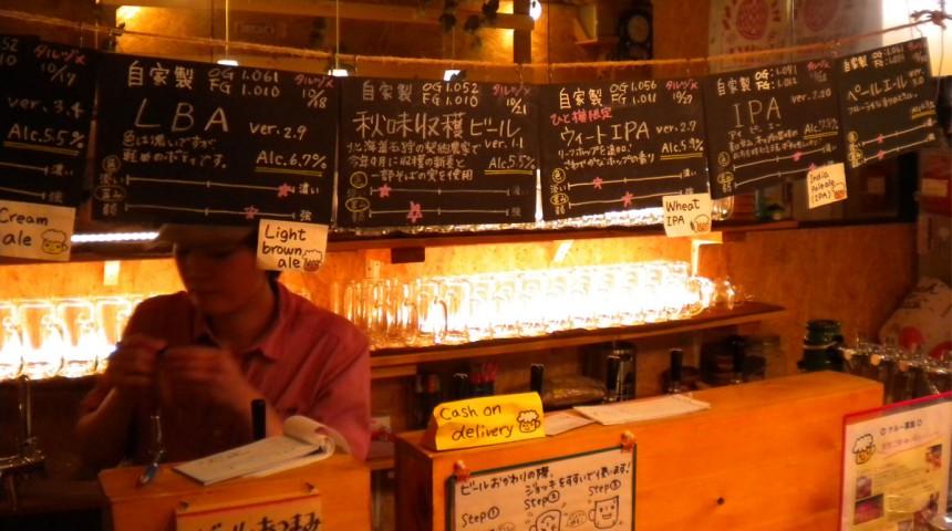 Beer Bakushu Kobo Nakano