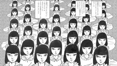 Kazuo Kamimura: Anatomy of Beauty