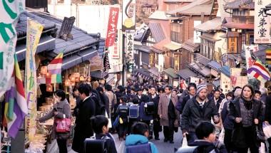 Chiba's Hidden Treasures