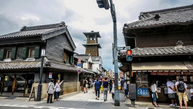 Back in Time at Kawagoe