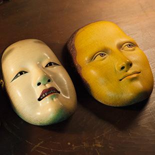 Yamaguchi's creations