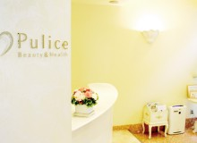 Pulice waiting room