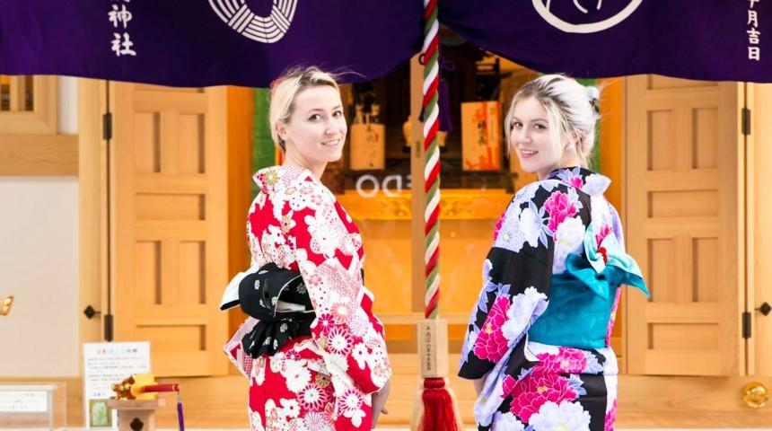 Experience Kimono, Japanese Food, Origami & Furoshiki for Free