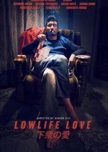 Lowlife Love poster