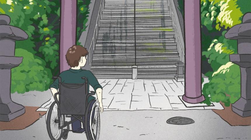 Barrier-Free Japan
