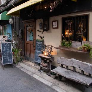 Majo Café (photo by Simone Armer)