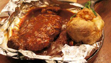 Tsubame Grill
