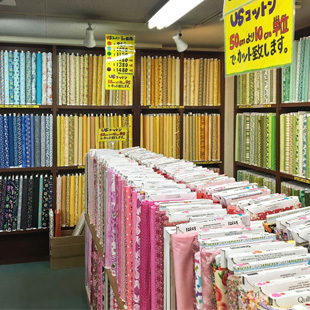 Nippori Textile Town DIY Thrift Tokyo Sewing Cloth Store Yamanote