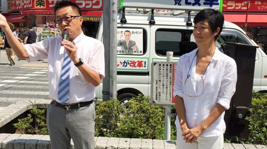 Saya Takagi's Fight for Cannabis Legalization
