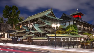 One Perfect Day in Matsuyama