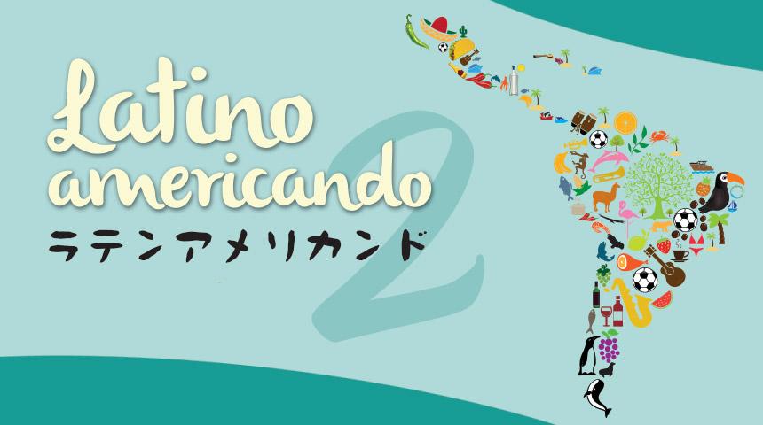 Latino Americando 2016