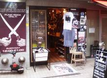45 Revolution PUNK ROCK ONLY in Shimokitazawa
