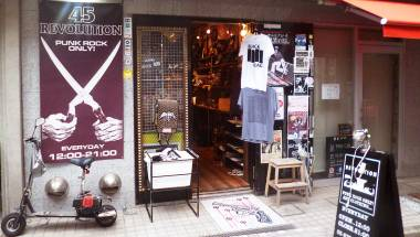 45 Revolution PUNK ROCK ONLY in Shimokitazawa