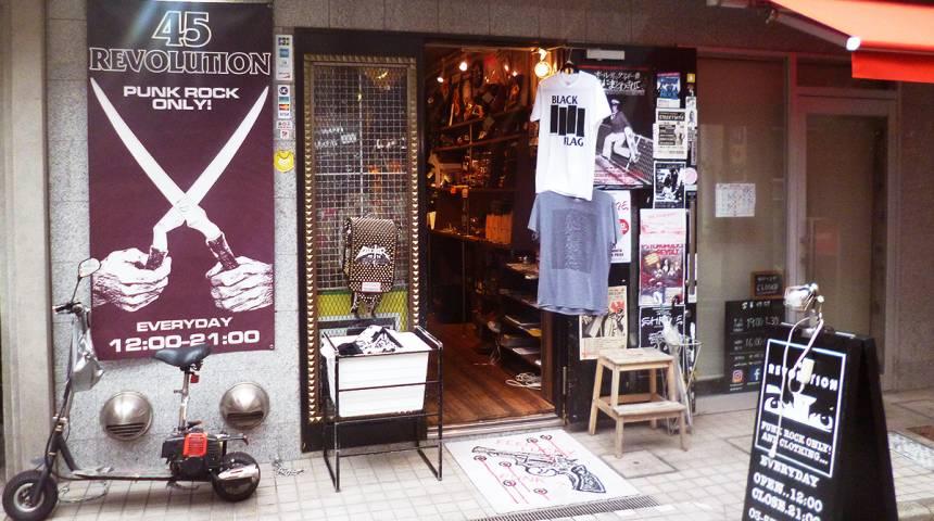 Shimokitazawa: Hipster Heaven