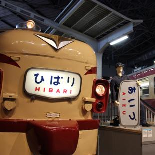 train-web-1