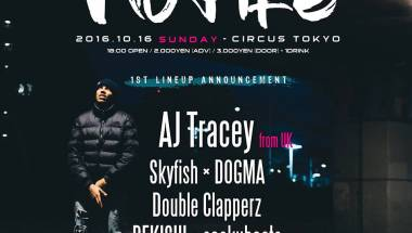Mo'Fire with AJ Tracey at Circus Tokyo