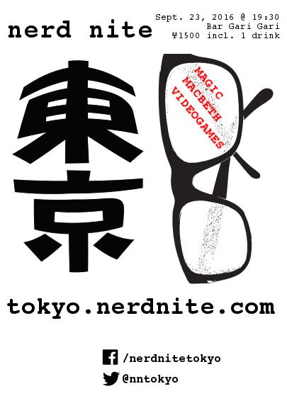 NerdNite003