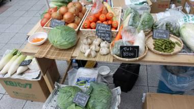 Nippori Farmers Market