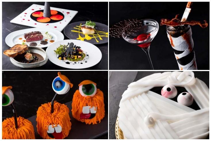 Hilton Halloween Dining specials