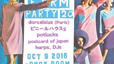Farm Party 20