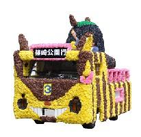 Edogawa Citizens Festival