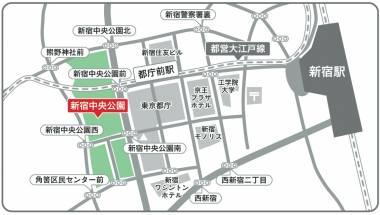 Diversity Park in Shinjuku 2016