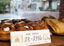 danish bakery tokyo denmark pastry pastries bager jensen tokyo yoyogi